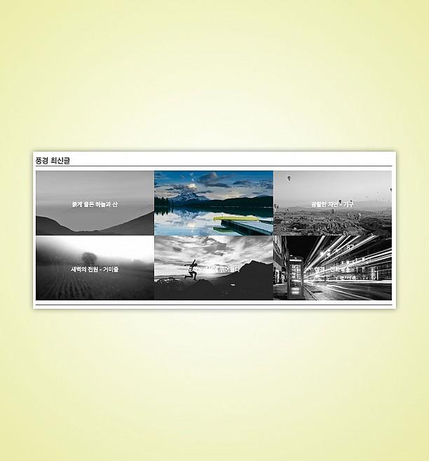 EBL Image Gallery 2 스킨