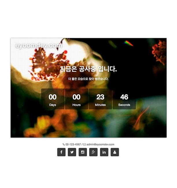 EB Countdown